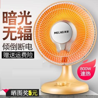 升降式取暖器