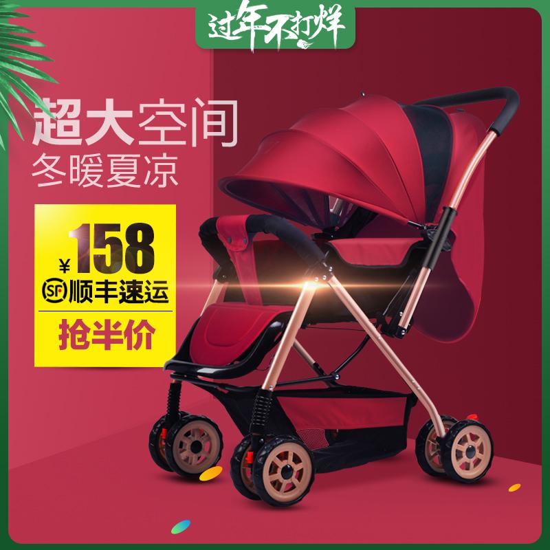 婴儿推车可坐可躺折叠轻便夏季双向1-3岁新生儿童宝宝小孩手推车