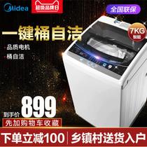 斤小型单桶大容量半自动家用洗衣机带不锈钢甩干桶带消毒抗菌7.2