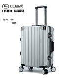 Road sprinkle aluminum frame lever box Wanxiang wheel business 24-22-20 inch travel box men and women's suitcase scounbar code box Shunfeng