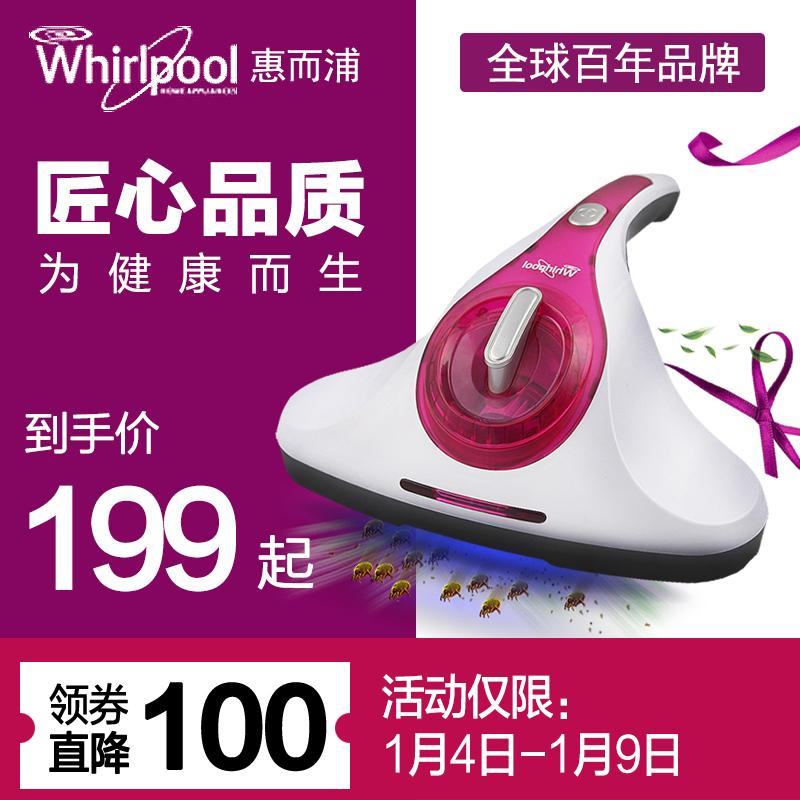 除螨仪_惠而浦 WVC-M505Y除螨仪1元优惠券