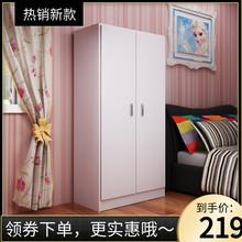 衣柜60cm长 简约现代经济型儿童衣柜2门简易组装出租房柜子省空间