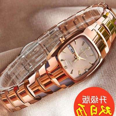 方型手表女士手表