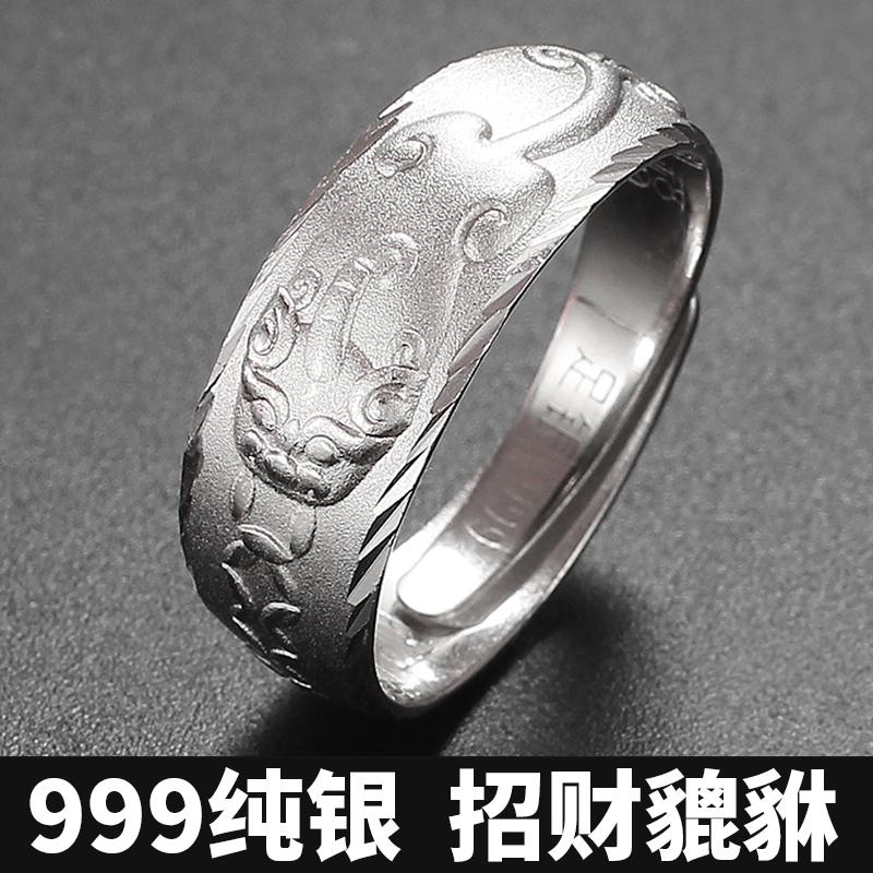 貔貅指环戒指