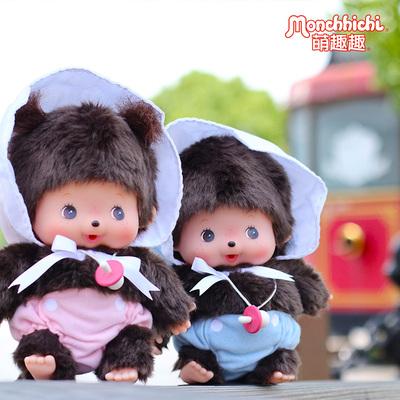 Monchhichi萌趣趣萌奇奇公仔娃娃婴儿背带裤宝宝毛绒摆件情侣礼物