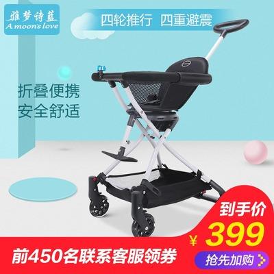 宝宝推车轻便折叠遛溜娃神器小孩便携式婴儿童手推车1-3岁可坐躺