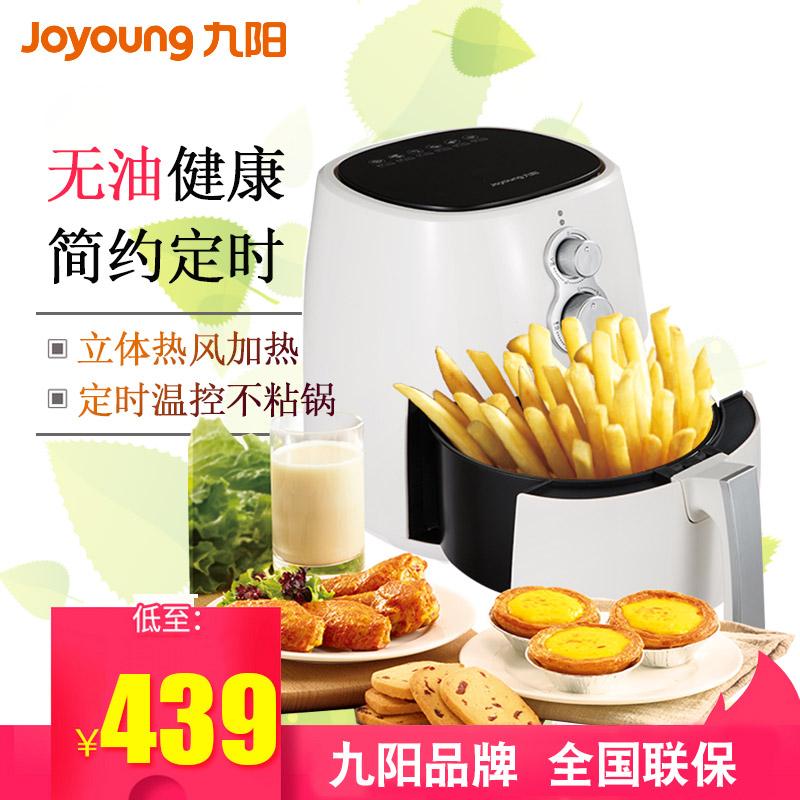 九阳J63A家用空气炸锅 大容量智能薯条机