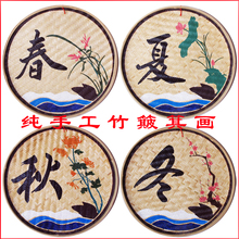 Pure hand-painted bamboo dustpan painting bamboo plaque bamboo screen bamboo weaving creative paintings bamboo basket farmer Le hotpot shop decoration