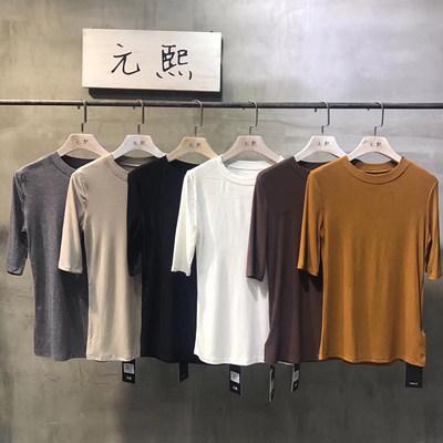元熙8051 韩版春装纯色圆领中袖T恤女净色圆领五分袖打底衫