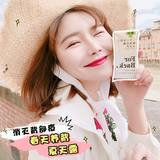 Muya Yan Beauty Makeup Japan Pelican for Back Back Acne Acne Soap Back Acne
