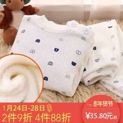 宝宝加绒加厚保暖内衣套装纯棉婴儿幼儿儿童男童秋冬装0女1岁2季3