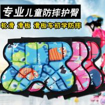 单板板刃保护套雪板防划防锈滑雪板包饺子皮单板板套SBR