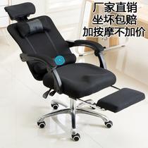 大设计师简约时尚休闲塑料创意电脑椅子办公餐椅会议