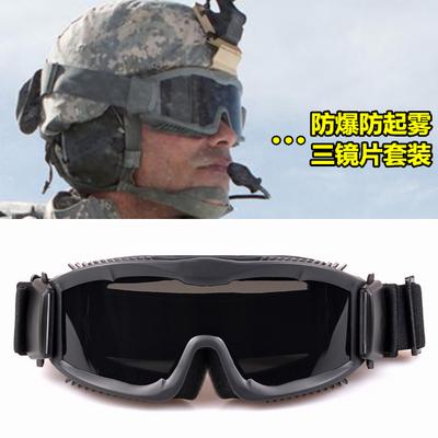 户外防风镜防风沙起雾眼镜越野哈雷机车摩托车骑行挡风头盔护目镜