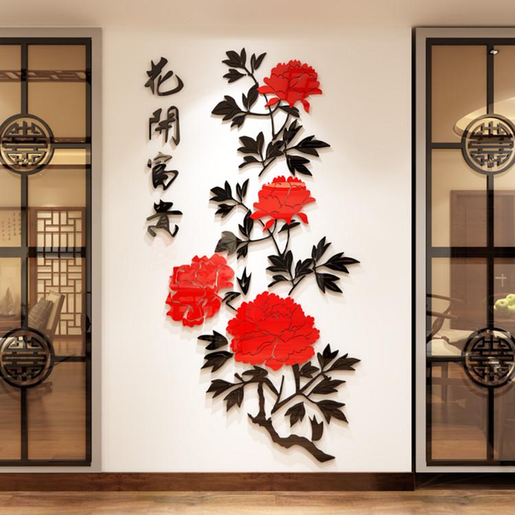 花开富贵3d立体亚克力墙贴 客厅玄关走廊餐厅墙纸贴画 墙上装饰品