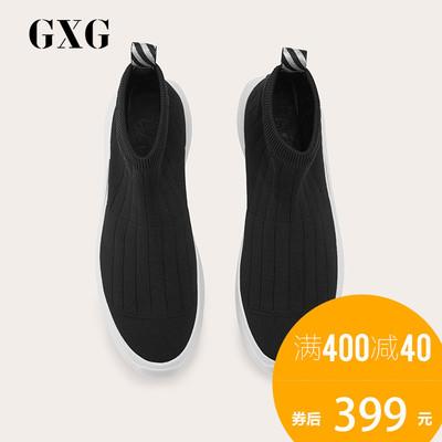 GXG男靴