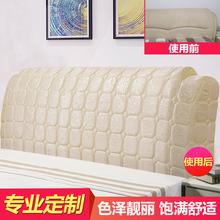 皮床床头罩定做防尘?;ぬ?.8m简约现代床头套罩全包不规则床头罩