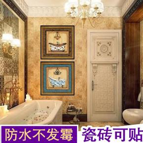 美式防水卫生间装饰画 高档酒店浴室洗手间壁画北欧旅馆厕所挂画
