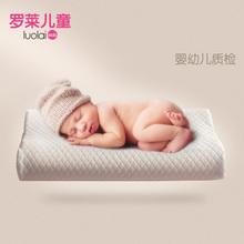 罗莱儿童家纺透气低回弹枕3-6岁儿童枕头单人学生枕头四季枕芯