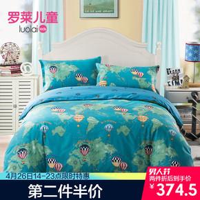 罗莱家纺儿童四件套全棉纯棉卡通套件床上用品床单被套春夏新
