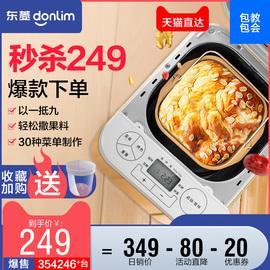 东菱做面包机家用全自动和面发酵智能肉松小型多功能早餐馒头和面图片