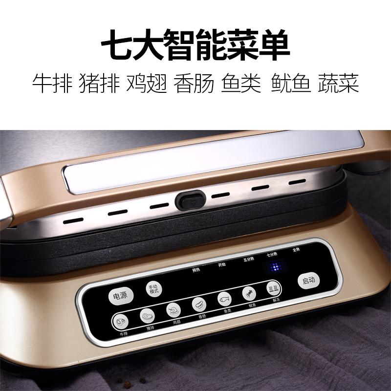 东菱DL-N01煎牛排机家用全自动电扒炉牛扒器鱿鱼压烤机烤牛排机