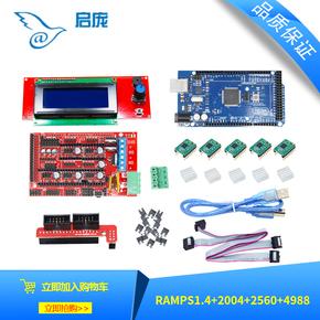启庞3D打印机diy主板套件 电路控制板 Mega2560+中文液晶显示器全