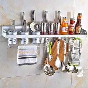 免打孔厨房挂件挂架挂杆刀架收纳架子多功能金属置物架壁挂墙壁上