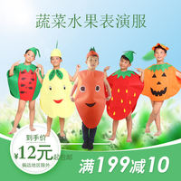 Children's Day Fruit Costumes Kindergarten Performance Green Fashion Catwalk Clothes Vegetables Parent-child Performance Handmade Homemade