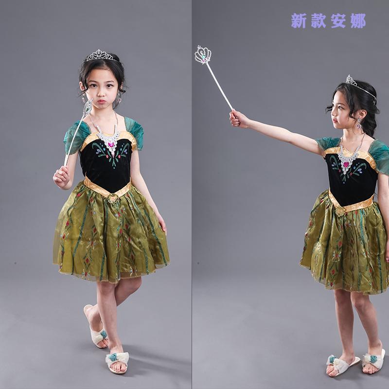 儿童节cos冰雪奇缘公主裙艾莎儿童安娜童话故事白马王子演出服