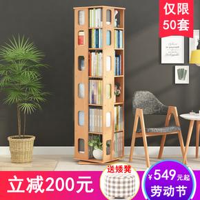 实木旋转书架360度书柜学生儿童简易落地现代简约省空间小置物架
