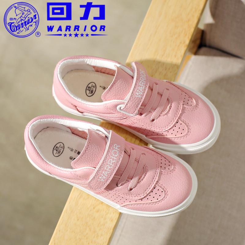 回力童鞋兒童運動鞋女童鞋春秋季2019新款帆布鞋韓版小白男童板鞋