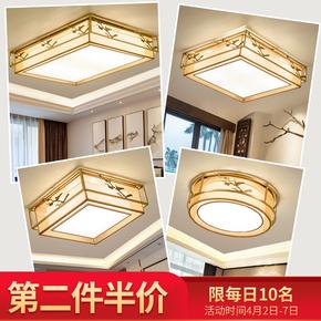 新中式吸顶灯全铜客厅灯简约现代led卧室灯中国风套餐组合灯具