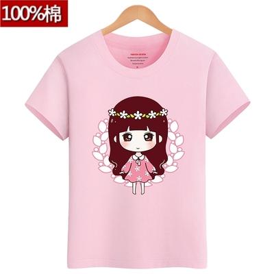10大童11胖女孩12中小学生13夏天短袖t恤衫14纯棉衣服15岁夏装16