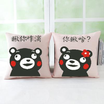 十字绣卡通动漫个性情侣抱枕卧室沙发靠枕头汽车靠垫喜庆枕套一对