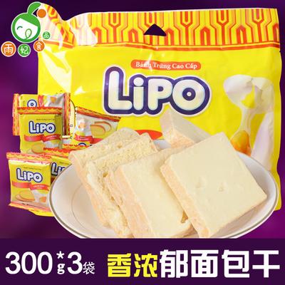 lipo面包干300g*3袋越南进口利葡面包片早餐零食品干蛋糕零食饼干