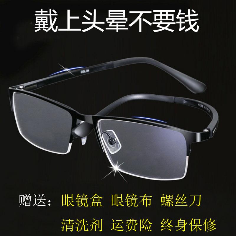 ?配成品近视眼镜男女100/150/200/250/300/350/400/500度防蓝光
