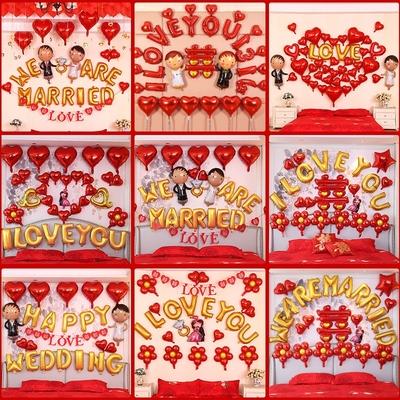 婚房家里新款客厅结婚女方家布置闺房出嫁墙面门口屋内套装气球