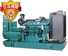 D20柴油发电机 扬州直销120KW柴油发电机组 广西玉柴YC6B180L图片