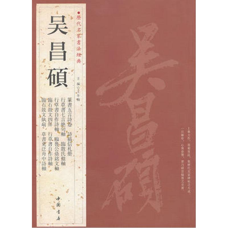 Китайская каллиграфия Артикул 589165319571