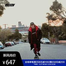 VIISHOW新款羽绒服男 中长款潮牌韩版外套男士冬季保暖大衣图片