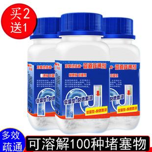 买2发3管道疏通剂厨房油污厕所马桶通下水道神器卫生间除臭强力