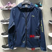CW5168防风衣男JACKEWBREVD三叶草adidas阿迪达斯