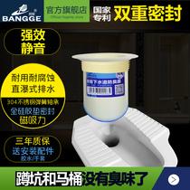 卫生间防臭器蹲坑式下水全自动除臭蹬便器防臭盖厕所防臭堵臭器