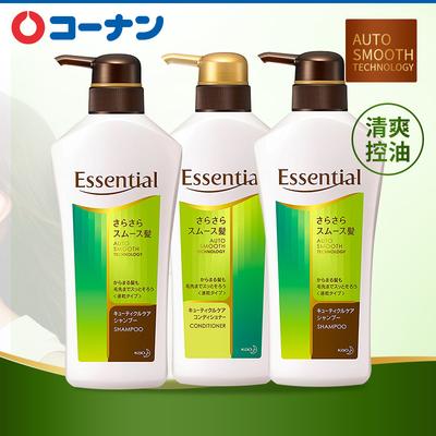 日本花王Essential深层修护清爽柔顺 2洗发水 1护发素 包邮保税发