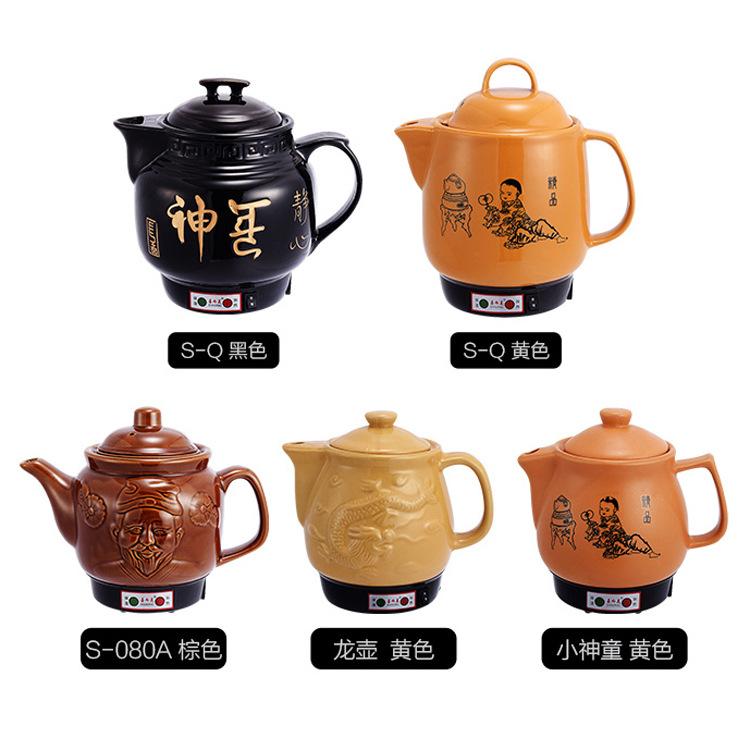 新疆百货哥 养生煎药壶中药壶煎砂锅家用电煮中药煲陶瓷熬药罐机