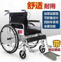 坐便轮椅车