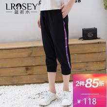 新款 宽松时尚 条纹拼接运动七分裤 大码 子胖MM夏装 女裤 2件85折