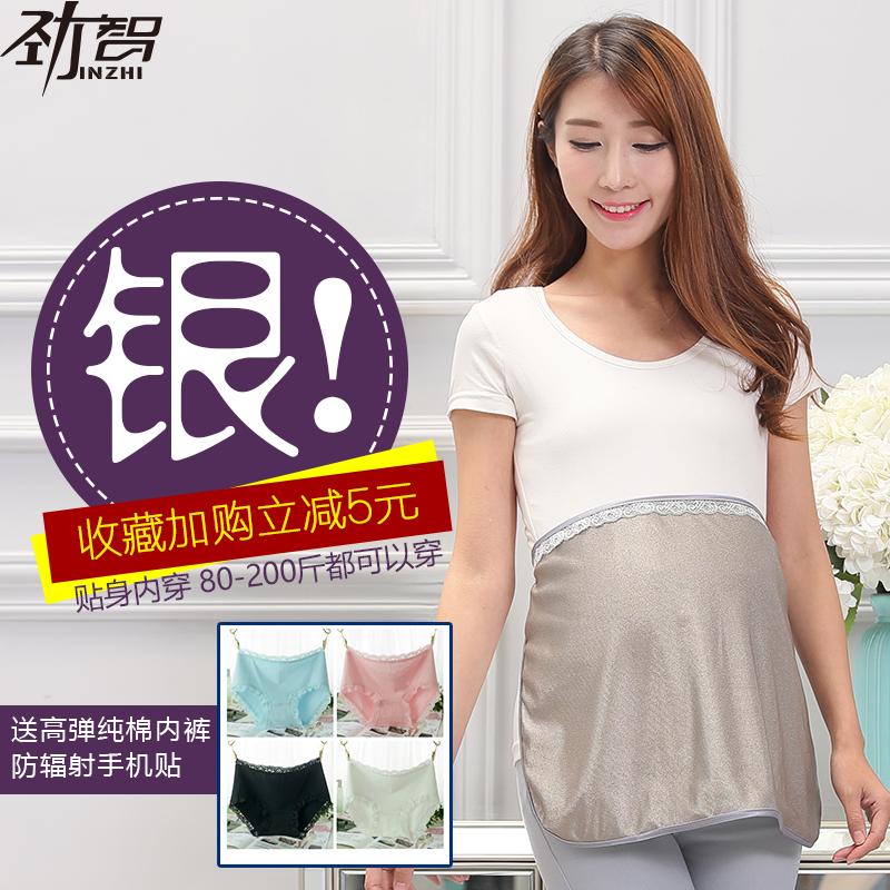 春夏四季防辐射孕妇装防辐射服怀孕期上班内穿背心吊带肚兜肚围裙