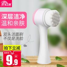 双面洗脸刷洁面手动软毛刷硅胶洗脸仪深层毛孔清洁器洁面仪美容刷